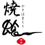 kagura_logo
