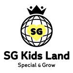 sg_kids_land_logo