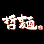 tetsumen-natoriten_logo