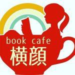 yokogao_logo